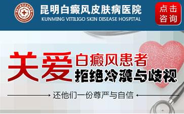 预防皮肤病认识什么引起的白癜风