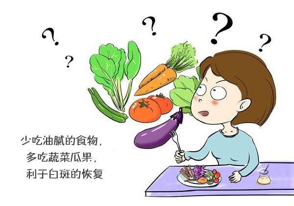 云南白癜风专科医院:白癜风患者饮食方面要注意什么